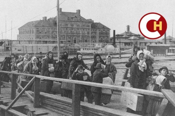 L'Histoire d'Ellis Island, ligne du temps de l'immigration américaine